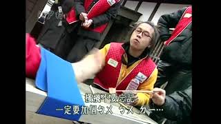 Asian game show foot tickling