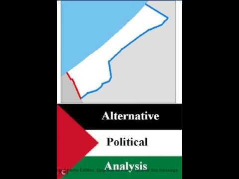 Israeli air strikes against Gaza