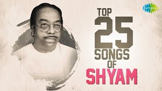 Top 25 Songs by Shyam | Audio Jukebox | Unnimenon, P.Jayachandran,Bichu Tirumala |HD Malayalam Audio