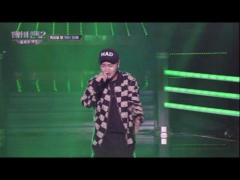 [무삭제] 마이노스, 이름만으로 하드캐리! 'Rap人間形 PT.2'♪  힙합의 민족2 9회