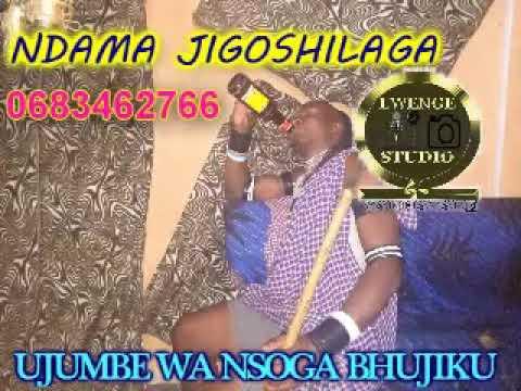 Download NDAMA JIGOSHILAGA UJUMBE WA NSOGA BHUJIKU BY LWENGE STUDIO