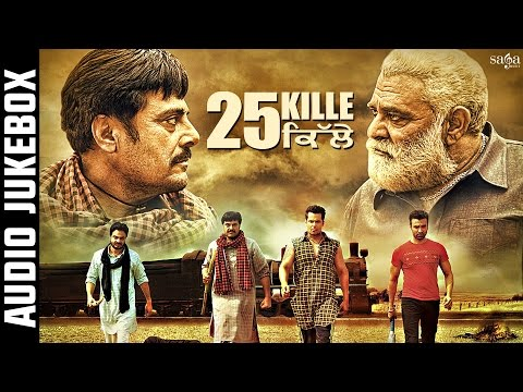 25 Kille Full Movie Audio Songs Jukebox |...