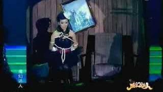 Gypsy rope mystery 28