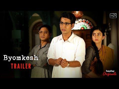 Byomkesh ( ব্যোমকেশ ) | Trailer | Web Series | Anirban | Ridhima | Subrat | Hoichoi