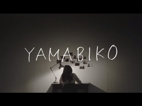 NakamuraEmi「YAMABIKO」 Music Video