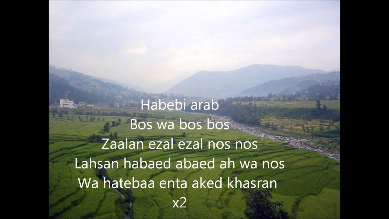 Download Nancy Ajram  ah we noss lyrics