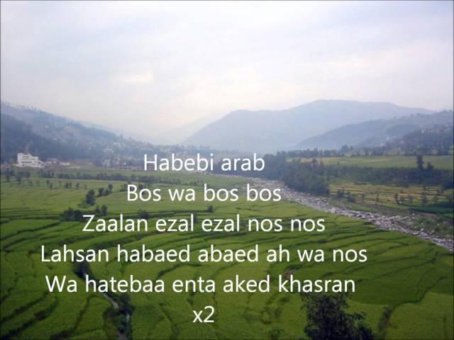 Nancy Ajram  ah we noss lyrics