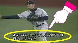 イチローがメジャー(MLB)の中でもとりわけ激アツだった瞬間まとめ