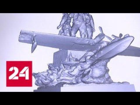 Памятник участникам Второй мировой в США придется ставить на частной земле - Россия 24