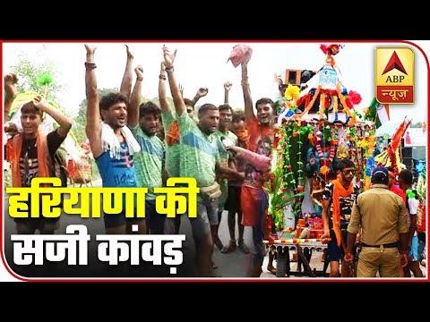 Sawan: Watch Beautifully Decked Up Haryana's Kanwar
