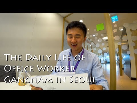 The Daily Life of Gangnam Office Workers in Seoul [강남 직장인의 평범한 하루]