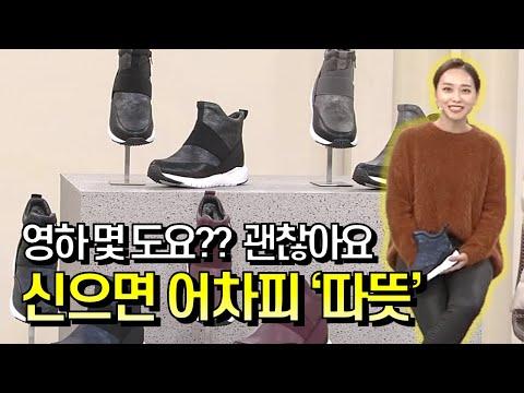 [GS홈쇼핑] 겨울엔 발 시려운 게 당연하다고?? | 소킨 패딩부츠/패딩스니커즈 (스위트) 패딩부츠, 디자인, 컬러
