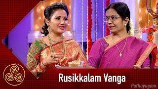 22-10-2018 Rusikkalam Vanga – PuthuYugam tv Show