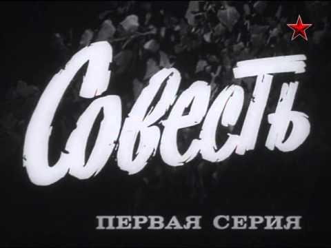Совесть (1974) - детектив