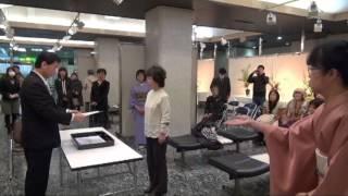 華道新生池坊免状授与式part1 Ikebana thumbnail