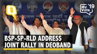 2019 Elections | Deoband Rally: BSP-SP-RLD Address a Joint Rally