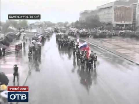 В Каменске-Уральском впервые прошёл Парад Победы