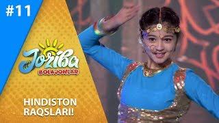 Joziba 11-son Hindiston atmosferasi Jozibada namoyon! (13.07.2019)