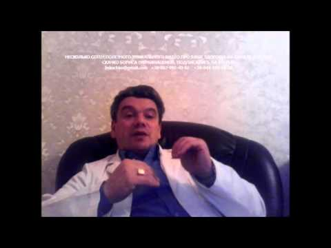 Свойства чеснока, польза чеснока, лечение чеснокомиз YouTube · С высокой четкостью · Длительность: 2 мин50 с  · Просмотры: более 133000 · отправлено: 21.12.2012 · кем отправлено: Cerdca