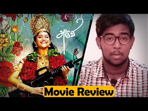 Aruvi Movie Review Retospect | Aditi Balan...
