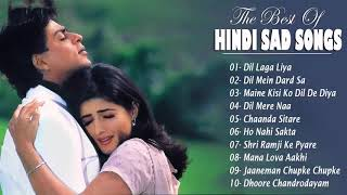 सदाबहार हिंदी हिट्स - Dil Laga Liya | Unforgettable Golden Hits | ALKA YAGNIK Hit SOngs /ज्यूकबॉक्स
