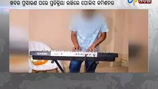 Mayurbhanj Viral Video Family files complaint at Baripada PS - Etv News Odia