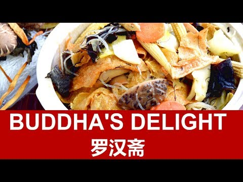 Buddha's Delight (Lo Han Jai 罗汉斋) - How To Make It For Lunar New Year