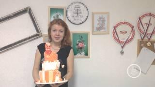 Рекомендация. Как я сделала свой трех ярусный торт сама! (курс Жених за невестой).