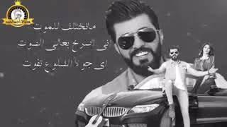 احله اغاني سيف نبيل اجنن