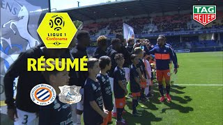 Montpellier Hérault SC - Amiens SC ( 1-1 ) - Résumé - (MHSC - ASC) / 2018-19