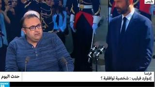 فرنسا: إدوارد فيليب : شخصية توافقية؟