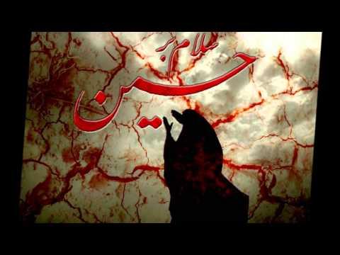 Saeed Kermani - Agha joon
