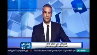 عدلي صادق عضوالمجلس الثوري  لفتح عن تدخل أبو مازن في الشأن اللبناني
