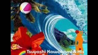 Tsuyoshi Kawakami & His Mood Makers - Where is Love?
