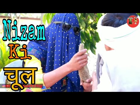 Nizam Gandmara - Kalu And T2 - Desi Panchayat - New video - Entertainment || Chauhan vines