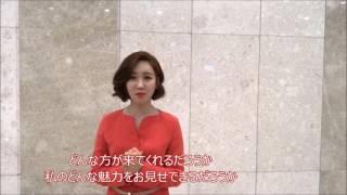 福寿草 第52話