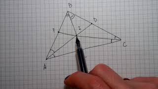 Медиана, высота и биссектриса треугольника. Центроид, инцентр, ортоцентр. Геометрия 7 класс.
