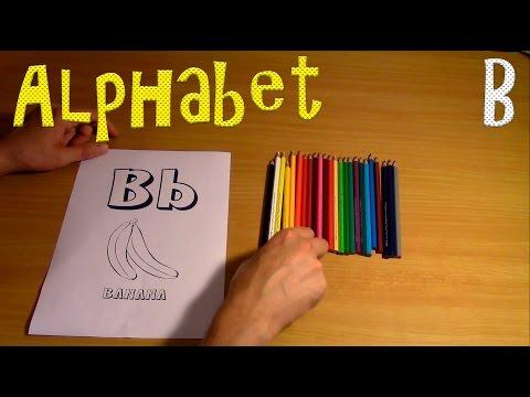 b letter alphabet