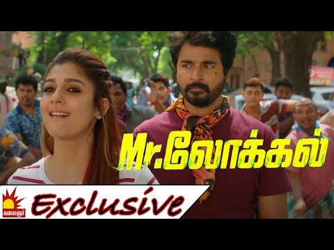 Mr. Local Preview |  Sivakarthikeyan | Nayanthara | Kalaignar TV   Mr. Local is an upcoming Indian Tamil language romantic comedy film written and directed by M. Rajesh. The film stars Sivakarthikeyan and Nayanthara in the lead roles, marking their second collaboration after Velaikkaran.  This Video Portrays the Preview Of Mr. Local by Kids   Stay tuned with us : http://bit.ly/subscribekalaignartv  Naalaiya Iyakkunar 6 | நாளைய இயக்குனர் 6 | Short films  https://youtu.be/35w9kWHNX78  Tik Tok என் விருப்பம் ..! | Nenje Ezhu https://youtu.be/KGcS8fA805Q