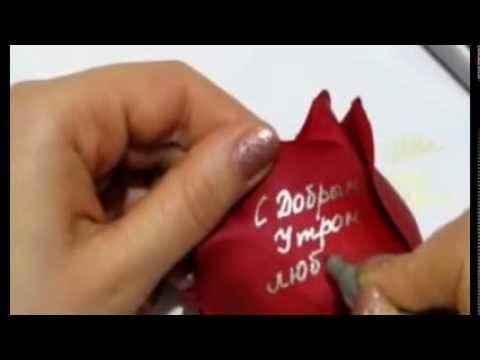 Биофломастеры Bioflor - нанесение надписи на цветы