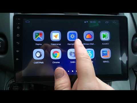 "Seicane Android 8,1 9 ""2Din   магнитола обзор  для 2007-2013 Toyota. 3 месяца спустя"