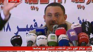 صدمة وزير الإعلام الحوثي المنشق عبدالسلام جابر بعد رشقه بالحذاء في مؤتمر صحفي بالرياض