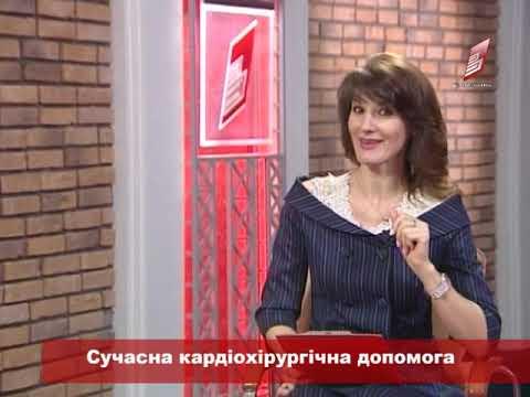 ТРК Вінниччина: Лінія Здоровя. Кардіоцентр