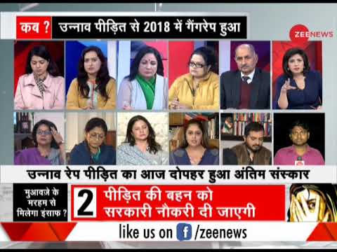 Taal Thok Ke: when the victim of Unnao gets justice?