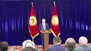 Выступление А.Атамбаева на церемонии вручения госнаград в госрезиденции «Ала-Арча»