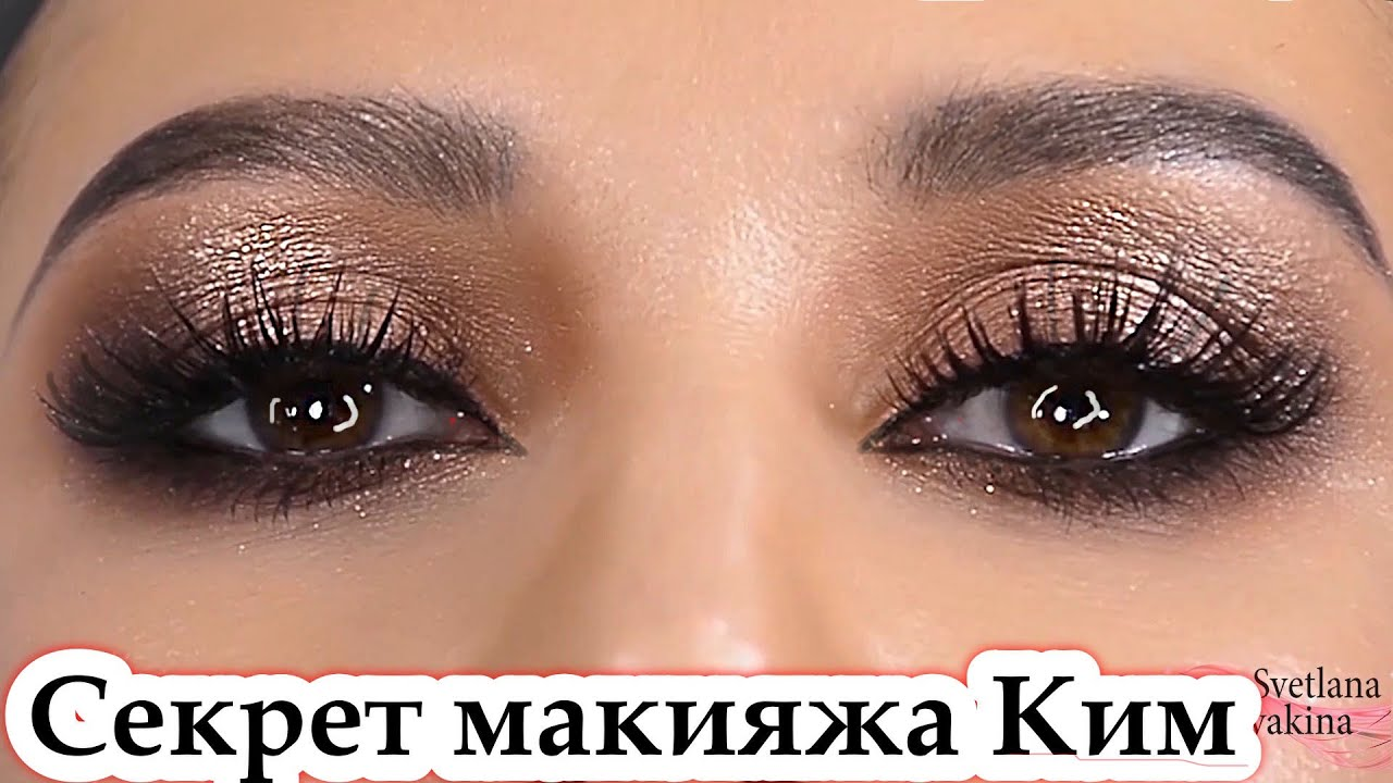 Вечерний макияж Ким Кардашьян урок№120 / Kim Kardashian Makeup Tutorial