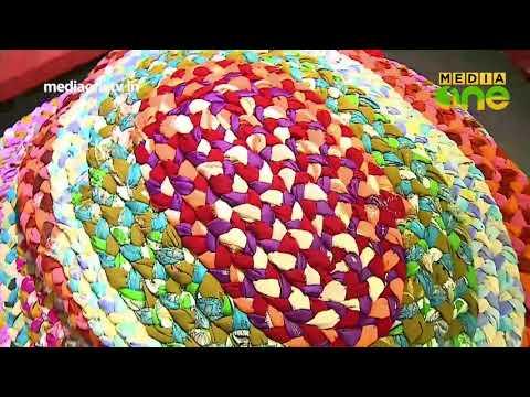 ഉപയോഗശൂന്യമായ സാരികളിൽ നിന്നും മനോഹരമായ ചവിട്ടികൾ നിർമിക്കാം Kayyoppu