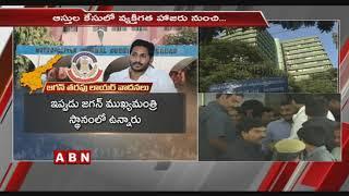 High Court Reserves Verdict To Nov 1st Over AP CM YS Jagan Cases | Updates