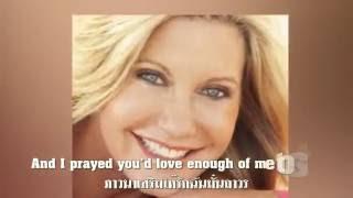 If You Love Me Let Me Know Olivia Newton John