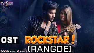 Rockstar  | OST  | TV One Drama